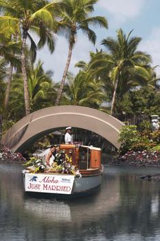 Hilton Big Island Day Pass